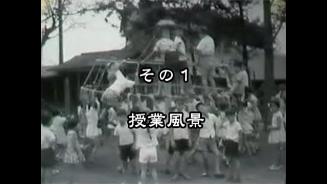 新田小その1 授業風景