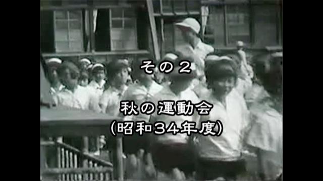 新田小その2 運動会5年生