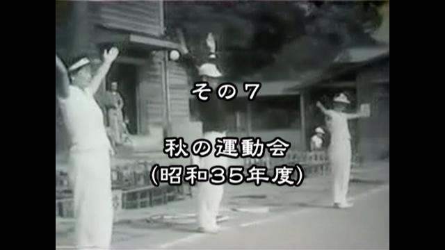 新田小その7 運動会6年生